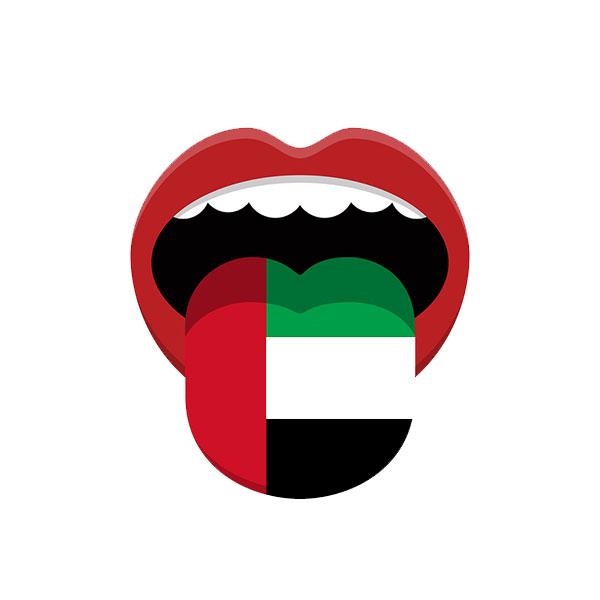 Arabic English Pronunciation