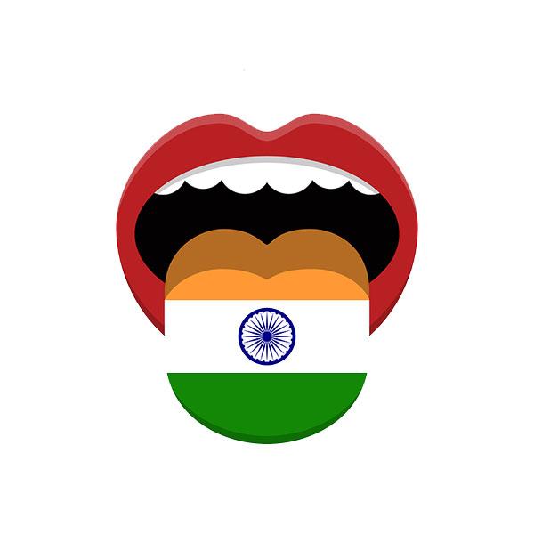 हिंदी बोलने वालों के लिए अंग्रेज़ी उच्चारण