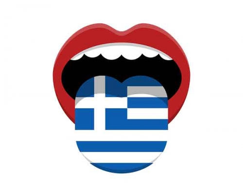 Pronunciation for Greek Speakers
