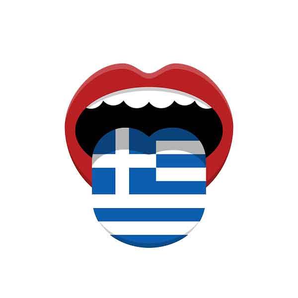 Greek pronunciation
